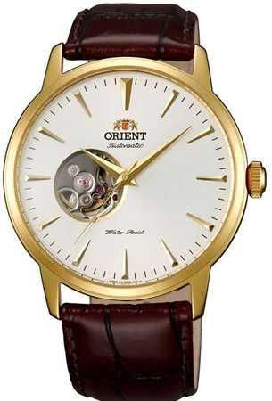 Orient FDB08003W0 Erkek Kol Saati